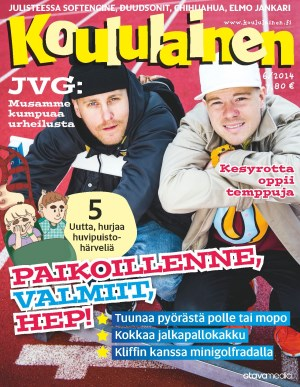 Koululainen tarjous - tilaa Koululainen lehti. Tilaus halvalla ja helposti. | Lehtiale.fi